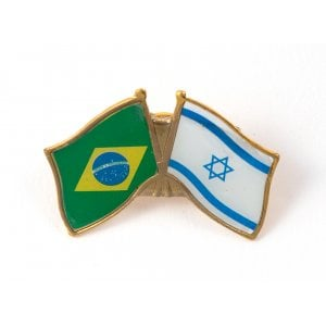 Israel-Brazil Flags Lapel Pin