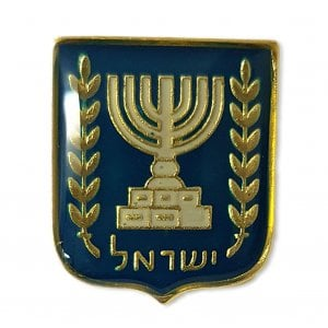 Knesset Menorah Emblem on Lapel Pin