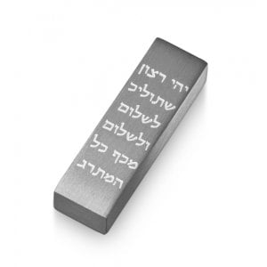Adi Sidler Car Mezuzah with Hebrew Travelers Prayer Words - Gray