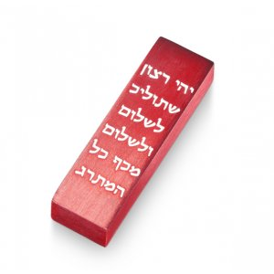 Adi Sidler Car Mezuzah with Hebrew Travelers Prayer Words - Red