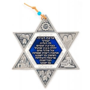 Pewter-Plated Star of David with Hebrew Home Blessing and Jerusalem Images