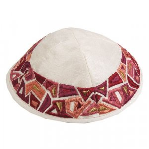 Yair Emanuel Embroidered White Kippah with Maroon Mosaic Border