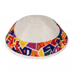 Yair Emanuel Embroidered White Kippah with Fiery Mosaic Border