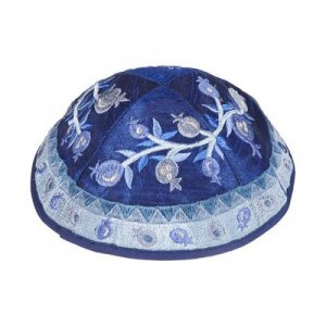 Yair Emanuel Embroidered Kippah, Pomegranate Design - Shades of Blue