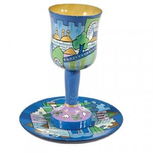 Yair Emanuel Hand Painted Wood Stem Kiddush Cup and Plate - Blue Jerusalem