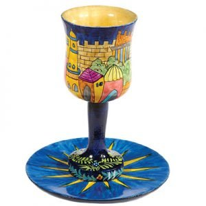 Yair Emanuel Hand Painted Wood Stem Kiddush Cup and Plate - Jerusalem Vista
