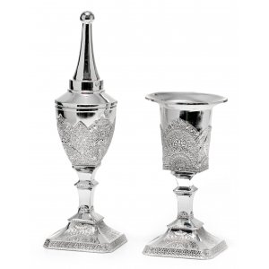 Silver Plated Classic Havdalah Set - Two Pieces