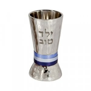 Yair Emanuel Yeled Tov Good Boy Small Silver Kiddush Cup - Blue Bands