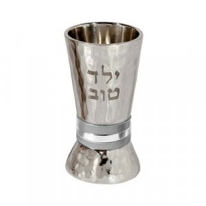 Yair Emanuel Yeled Tov Good Boy Small Hammered Nickel Kiddush Cup - Silver Bands