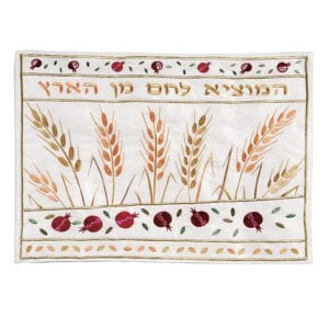 Yair Emanuel Embroidered Challah Cover, Hamotzi Wheat Design