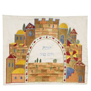 Yair Emanuel Embroidered Challah Cover, Jerusalem Gate Design