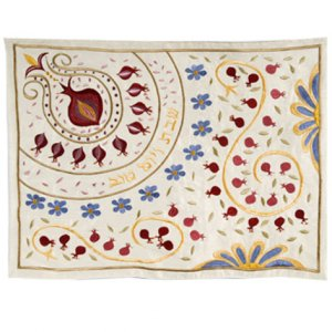 Yair Emanuel Embroidered Challah Cover, Curving Pomegranate Design