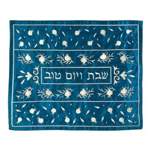 Yair Emanuel Embroidered Challah Cover Blue - Silver Pomegranates