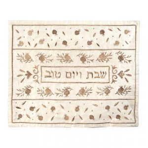 Yair Emanuel Embroidered Challah Cover - Pomegranates on Gold