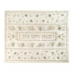 Yair Emanuel Embroidered Challah Cover - Pomegranates on Silver