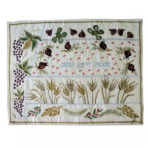 Yair Emanuel Colorful Embroidered Challah Cover - Seven Species of Israel