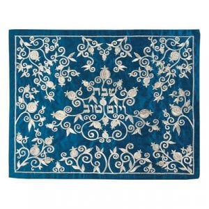 Yair Emanuel Embroidered Challah Cover - Silver Pomegranates on Blue
