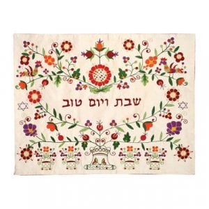 Yair Emanuel Embroidered Challah Cover, Flowers - Colorful