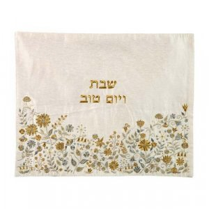 Yair Emanuel Embroidered Challah Cover, Cornflowers - Gold and Silver