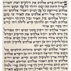 Ashkenaz Ktav Ari Torah Scroll