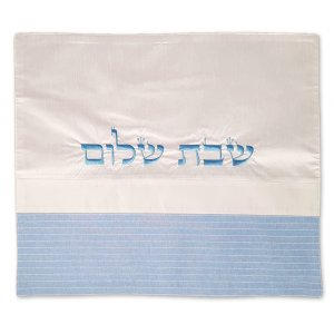 Cloth Challah Cover in Light Blue and White - Shabbat Shalom