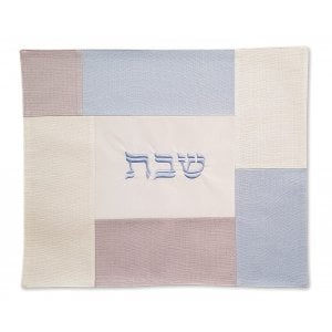 Linen Style Challah Cover in Light Blue, Cream and Gray Patchwork