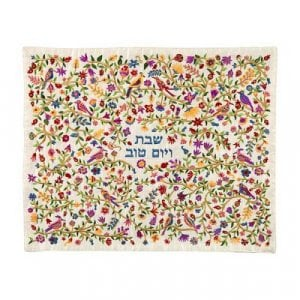 Yair Emanuel Embroidered Challah Cover, Pastoral Scene - Multicolor