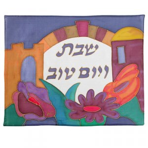 Yair Emanuel Painted Silk Challah Cover - Jerusalem Gate