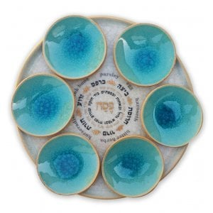Michal ben Yosef Handmade Ceramic Seder Plate - Turquoise and Gold
