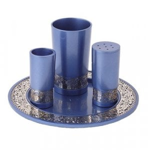 Yair Emanuel Aluminum Havdalah Set with Silver Jerusalem Band - Blue