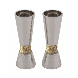 Yair Emanuel Cone Shaped Candlesticks with Gold Jerusalem Band - Hammered Silver
