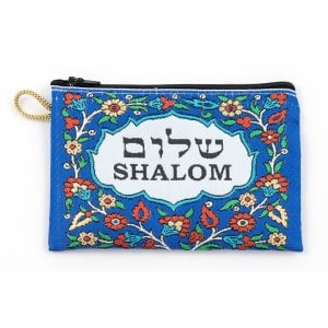 Embroidered Cloth Purse - Shalom Flower Design