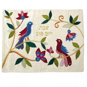 Yair Emanuel Raw Silk Challah Cover Embroidered Appliques, Birds - Cream