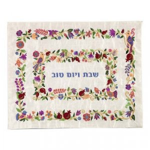 Yair Emanuel Raw Silk Embroidered Challah Cover, Floral - Colorful