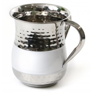 Hammered Stainless Steel Gleaming Netilat Yadayim Wash Cup - Broad White Stripe