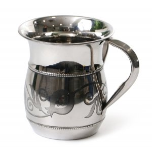 Wash Cup Stainless Steel Netilat Yadayim Wash Cup - Pomegranates