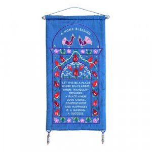 Yair Emanuel Embroidered Blue Pomegranate Home Blessing - English