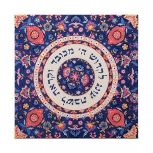 Yair Emanuel Wood Trivet - Colorful Floral Design with Shabbat Text