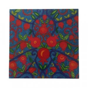 Yair Emanuel Wood Trivet - Rich Red and Blue Pomegranate Design