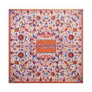 Yair Emanuel Wood Trivet - Swirling Orange Floral Design