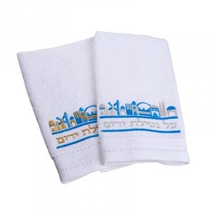 Pair of Hand Washing Netilat Yadayim Towels - Blue Jerusalem Embroidery