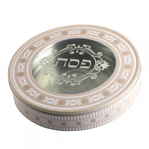 Decorative Round Passover Shmurah Matzah Tin with Cover