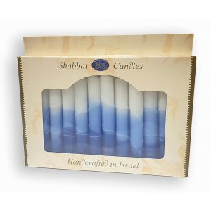 Blue and White Decorative Kosher Safed Shabbat Candles
