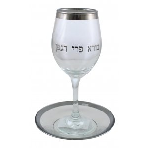 Glass Goblet Kiddush Cup with Matching Plate - Silver Trim