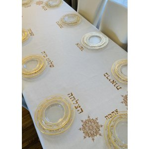 Linen Cotton Blend Ivory Tablecloth with Gold Hebrew Blessings