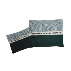 Ronit Gur Tallit and Tefillin Bag Set, Embroidered Tov Le'hodot - Turquoise