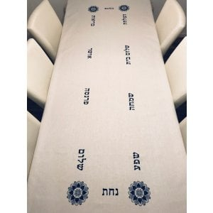 Linen Cotton Blend Ivory Tablecloth with Blue Hebrew Blessings