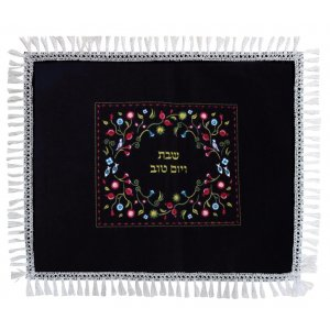 Navy Velvet Challah Cover with Colorful Flower Design