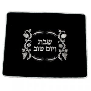Black Velvet Challah Cover, Silver Embroidery - Seven Species