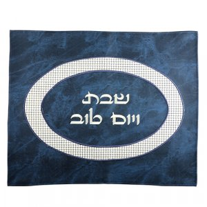 Elegant Blue Faux Leather Challah Cover with White Oval Shabbat Design